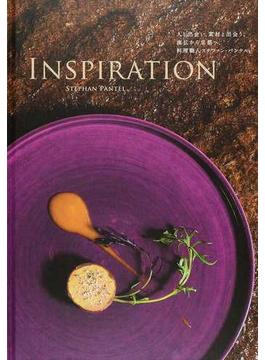 INSPIRATION 人と出会い、素材と出会う。南仏から京都へ、料理職人ステファン・パンテル。 改訂版第2版