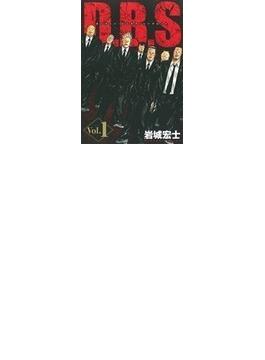 D.B.Sダーティービジネスシークレット (ヤンマガKC) 2巻セット(ヤンマガKC)
