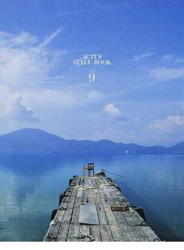 ACTUS STYLE BOOK vol9