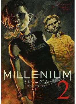ミレニアム BD版 2 ドラゴン・タトゥーの女