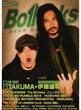 Bollocks PUNK ROCK ISSUE No.014 10・フィート/オールディックフォギー/ザ・ビジネス/ザ・バースデイ/ニューロティカ/トウキョウ・ビッグ・ランブル