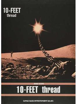 10−FEET「thread」