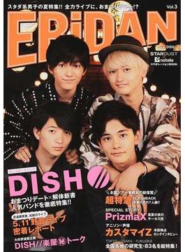 EBiDAN STARDUST×natalieコラボレーションBOOK Vol.3 DISH//伝説の野音ライブレポ+スタダ系男子の夏特集!!
