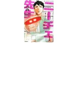 ニーチェ先生(MFコミックス) 6巻セット(MFコミックス)