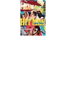 HITMAN FROM TODAY 2 (NICHIBUN COMICS)(NICHIBUN COMICS)