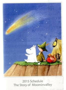 ムーミンとほうき星