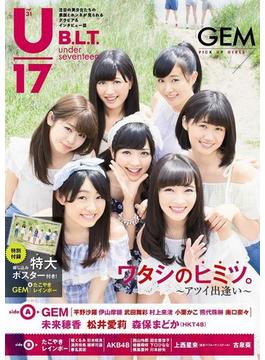 B.L.T.U-17 Vol.31(TOKYO NEWS MOOK)