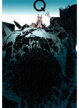 Q 1 (ヤングジャンプ・コミックス・ウルトラ)(ヤングジャンプコミックス)