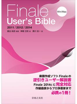 Finale User's Bible 2011/2012/2014 Win/Mac