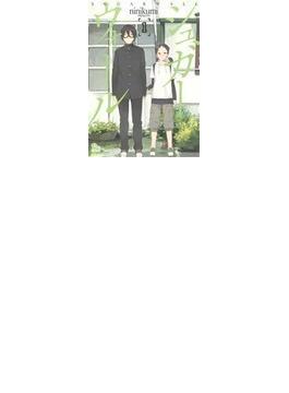 シュガーウォール(RYU COMICS) 6巻セット(RYU COMICS)