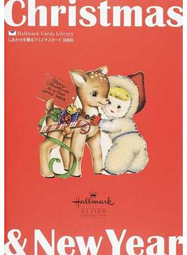 Christmas & New Yearしあわせを贈るクリスマスカード1000