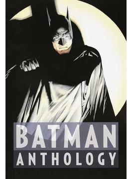 バットマンアンソロジー 闇の騎士をめぐる伝説のエピソード20選