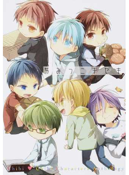 ちみっこキセキ(K-Book Selection) 2巻セット(KBook Selection)