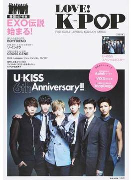 LOVE!K−POP FOR GIRLS LOVING KOREAN MUSIC(e‐MOOK)