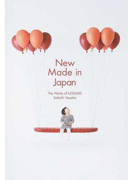 New Made in Japan The Works of h220430/Satoshi Itasaka