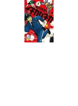 イチカバチカ 石川チカ作品集 (バーズコミックス)(バーズコミックス スピカコレクション)
