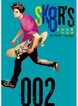SK8R'S 2 (ビッグコミックス)(ビッグコミックス)