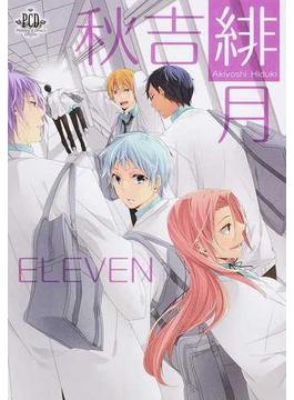 秋吉緋月 ELEVEN Circle ELEVEN (Philippe Comics Deluxe)