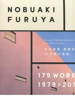 NOBUAKI FURUYA 179 WORKS 1979〉2013