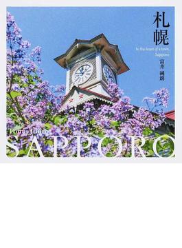 札幌 In the heart of a town,Sapporo