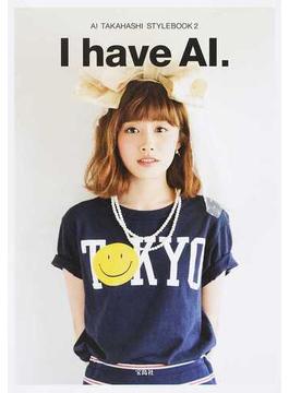 I have AI