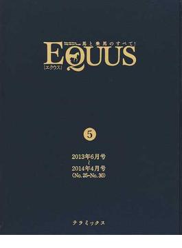 EQUUS 馬と乗馬のすべて! 乗馬誌 5 2013年6月号〜2014年4月号(No.25−No.30)