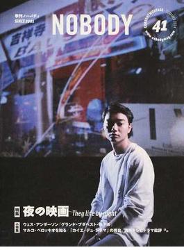 NOBODY ISSUE41(2014SUMMER)