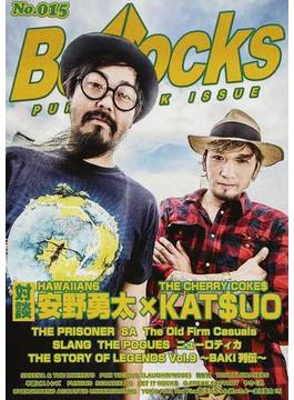 Bollocks PUNK ROCK ISSUE No.015 ハワイアン6/ザ・チェリーコークス/ザ・プリズナー/エス・エー/ザ・オールド・ファーム・カジュアルズ/スラング