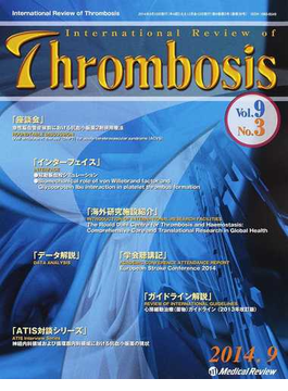 International Review of Thrombosis Vol.9No.3(2014.9) Dual antiplatelet therapy(DAPT)for acute cerebrovascular syndrome(ACVS)
