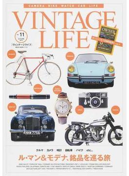 VINTAGE LIFE CAMERA BIKE WATCH CAR LIFE Vol.11(2014AUTUMN) ル・マン&モデナ、銘品を巡る旅(NEKO MOOK)
