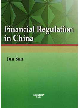 Financial Regulation in China