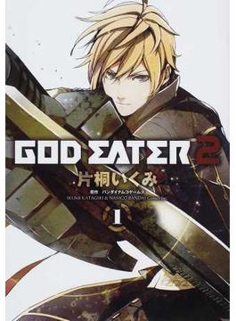GOD EATER2(電撃コミックスNEXT) 6巻セット(電撃コミックスNEXT)