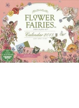 FLOWER FAIRIES 2015 Calendar