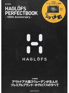 HAGLÖFS PERFECTBOOK 100th Anniversary(宝島社ブランドムック)