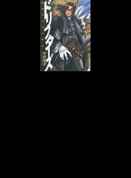 ドリフターズ 4 (コミック)(YKコミックス)