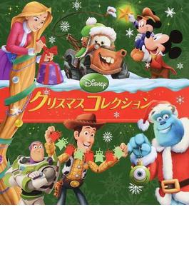 DISNEYクリスマスコレクション