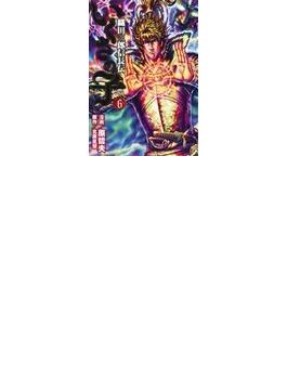 いくさの子 6 織田三郎信長伝 (ゼノンコミックス)