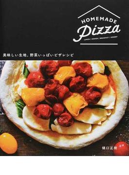 HOMEMADE Pizza 美味しい生地、野菜いっぱいピザレシピ LUNCH/DINNER/BREAKFAST/DESSERT