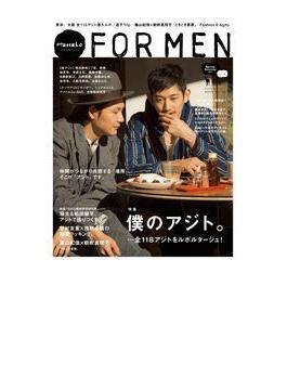 Hanako FOR MEN vol.4 Spring/Summer 2011(Hanako FOR MEN)