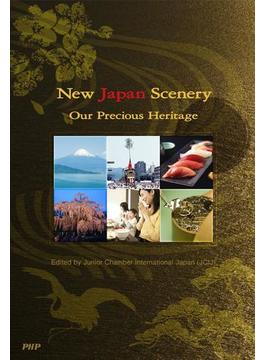 New Japan Scenery