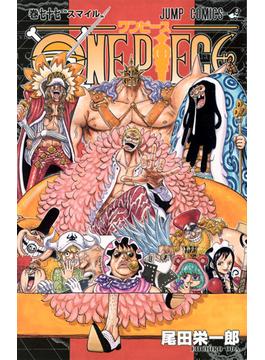 ONE PIECE 巻77 (ジャンプコミックス)(ジャンプコミックス)