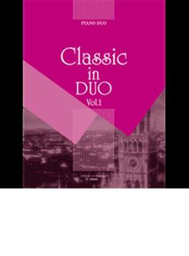 ピアノ連弾クラシック・イン・デュオ Vol.1
