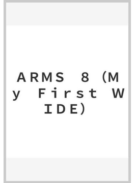 ARMS 8