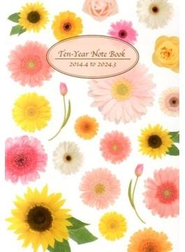 10年女性健康手帳 2014.4~2024.3