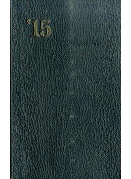 1121 能率手帳2 小型版 日本鉄道地図付(黒)