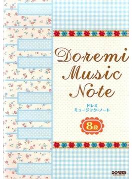 ドレミミュージックノート8段