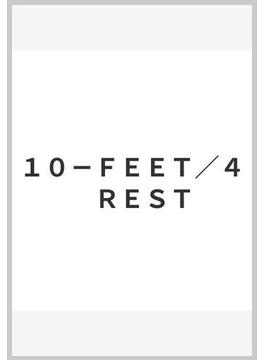 10-FEET/4 REST