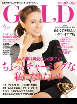 GOLD 2015年4月号(GOLD)
