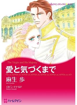 漫画家  麻生 歩セット vol.1