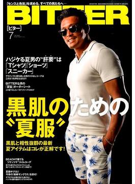 BITTER 2015年 07月号 [雑誌]